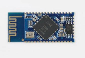 Module Thu Phát Bluetooth V4.0 CSR8635 2-Kênh